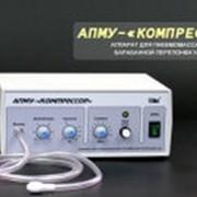 Аппарат АПМУ КОМПРЕССОР для массажа барабанной ушной перепонки фото
