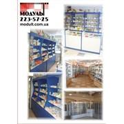 Торговое оборудование для аптек. фото