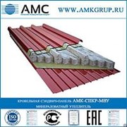 Кровельная сэндвич-панель МВУ 175мм АМК-СПКР-МВУ фото