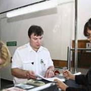 Полный пакет услуг таможенного брокера фото