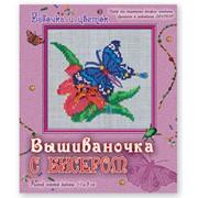 Товары для рукоделия Бабочка и цветок Вышивка бисером фото