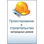 Изготовление и монтаж ангаров, складов, металлических каркасов зданий. фото