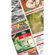 Реклама в газете «Лидер-Пресс» фото