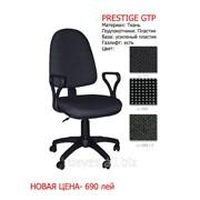 Стул для персонала PRESTIGE GTP фото