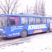 Реклама на/в транспорте фото