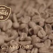 Кофе Алматы фото