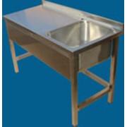 Стол производственный с ванной сварной (базовый- без нижней полки или одна нижняя полка). Возможна комплектовка столов по желанию заказчика. Стол производственный из нержавейки, цена. фото