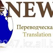 Перевод документации с английского на русский фото