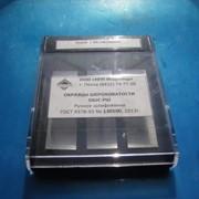 Образцы шероховатости ОШС-РШ (ручное шлифование) Ra1,6 - Ra0,1 стальные фото