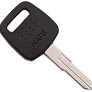 Заготовка ключа зажигания для NISSAN с местом под чип, лезвие NSN11 фото