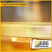 Лист латунный 1,2 х 600 х 1500 Л63П фото