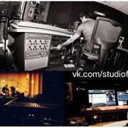 Студия звукозаписи FORZ фото