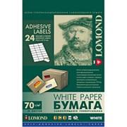 Бумага самоклеящаяся A4 Lomond разделенная на 24 этикетки(70 x 37), 1200шт-50листов фото