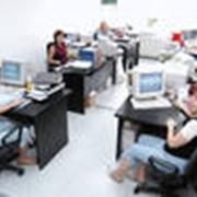 Комплекс программный Бухгалтерия для Вас фото