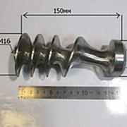 748.0 Шнек #22 для промышленной мясорубки система ENTERPRISE (под нож Кв. 13.5 мм, под решетку Д-82мм)(без оси) фото