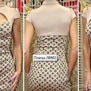 Платье ЛВ№2 фото