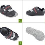 Обувь детская BIBI 498162, продажа в Украине фото