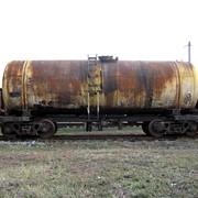 Цистерна Ж/Д спиртовая, 83 куб. м фото