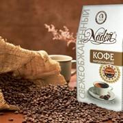 Чайно-кофейная компания NADIN фото