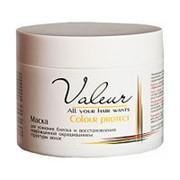 Liv Delano, Маска для волос Valeur Color Protect, 300 г фото