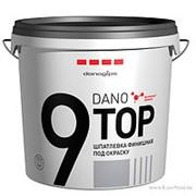 Готовая шпатлевка финишная под окраску Danogips Dano TOP 9 (10л) фото