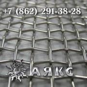 Сетка тканая N 0421х0,12 стальная нержавеющая 12х18н10т мельничная ТУ 14-4-1569-89 0.421х0.421х0.12 фото