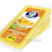 Сыр «Монастырский двор» 45% фото