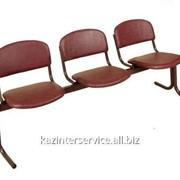 Блок стульев, 3-х мест. откидные сидения, ткань, кожа фото