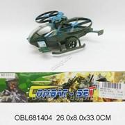 Автотранспортная игрушка Вертолет ин. 26см. пак. 123-1 фото