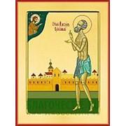 Храм Покрова Богородицы Максим Московский, блаженный Христа ради юродивый, икона на сусальном золоте (дерево 2 см с ковчегом) Высота иконы 10 см фото