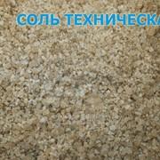 Соль техническая для производственных нужд фото