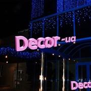 Новогоднее оформление магазинов и торговых центров фото