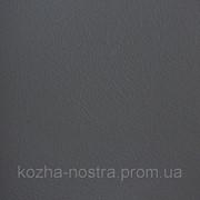 Темно серый кожзам для сидений и торпедо фото
