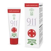 Фитокрем 911 Для стоп фото
