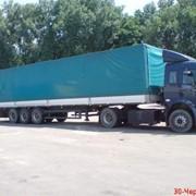 Тягач Ford Сargo 1830T+п/п МАЗ 975830 (BPV) фото