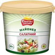 Майонез Салатный, 900г, 4,8кг фото