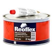 Шпатлевка Reoflex Alumet (с алюминием) 2кг фото