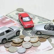 Автострахование Осаго дешево фото