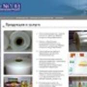 Создание web-сайтов фото
