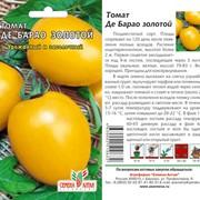 """Помидор """"Де-Барао Золотой"""", 0,1 г фото"""