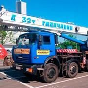 Автокран 32 тонны в аренду фото