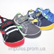 Детская летняя обувь венгерская, размеры 26-31 фото