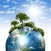 Разработка документации и процедур для внедрения системы экологического менеджмента ИСО 14001 фото