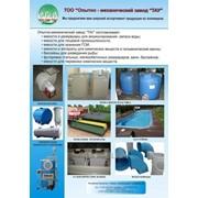 Емкостное оборудование из полимеров ПП,ПЭ,ПВХ,ПВДФ фото