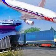 Перевозки грузовые (грузоперевозки) мультимодальные фото