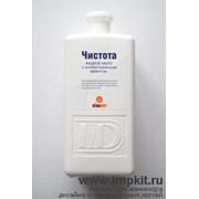 Жидкое мыло с антибактериальным эффектом Чистота, Мыло жидкое фото