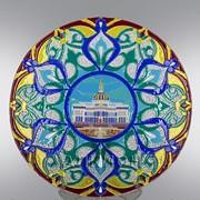 Стеклянная тарелка Ак Орда фото