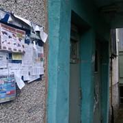 Расклейка объявлений в Минске фото