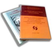 Дизайн и допечатная подготовка файлов фото