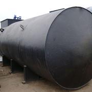 Резервуары горизонтальные стальные типа РГС, РГН фото